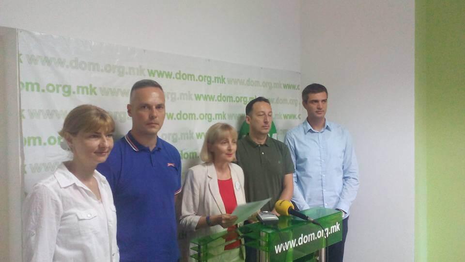 2015.08.21 soopstenie dom edna izborna edinica