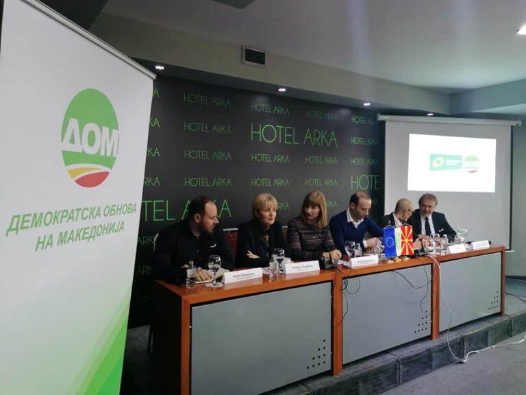 Трибина: Перспективите на македонската евроинтеграција