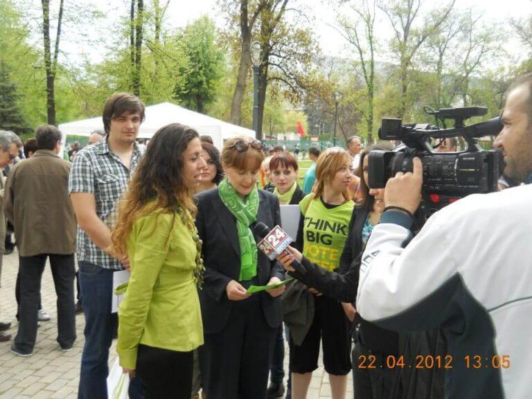 """Денот на планетата Земја одржан под мотото """"Да ги одбраниме парковите"""""""