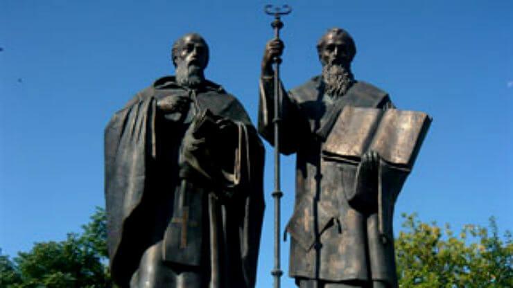 kiril i metodij spomenik 320 57437