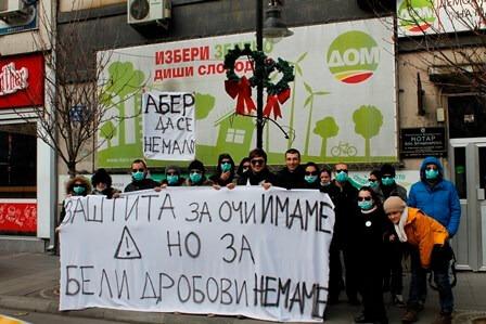 mars protiv zagaduvanjeto
