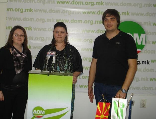 МОДОМ стана членка на Европските млади зелени
