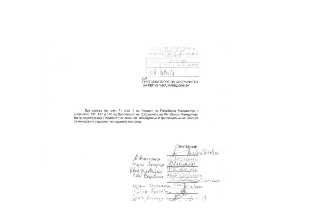 predlog zakon