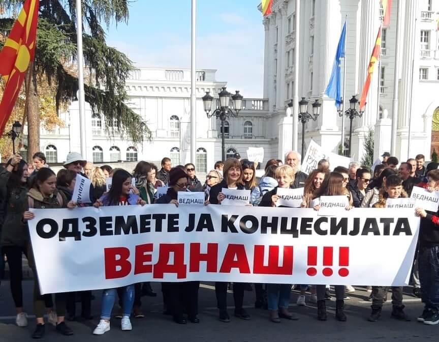 protest protiv rudnici ilovica shtuka 1 2019