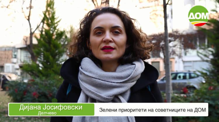 zeleni prioriteti na sovetnicite na dom dijana josifovski