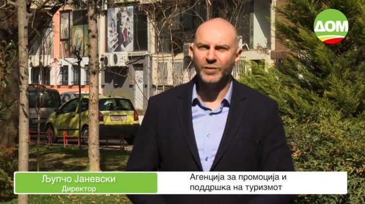 zeleni prioriteti na sovetnicite na dom ljubco janevski