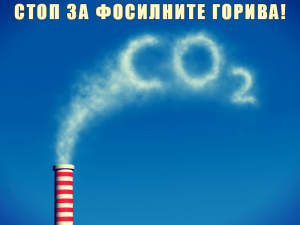 bas carbone stop za fosilnite goriva
