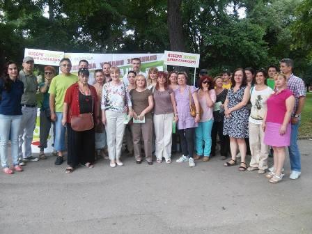 kampanja za zakon za zelenilo