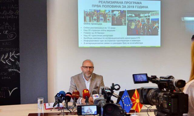 ljupco janevski press turizam 17.07.2019 2