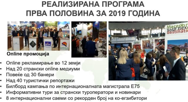 ljupco janevski press turizam 17.07.2019 4