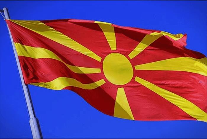 makedonsko zname na јarbol