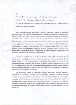 pismo 4partii 1ie