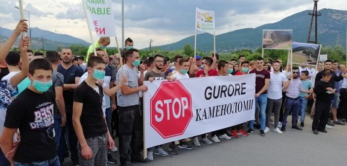 protest protiv kamenolom labunishta