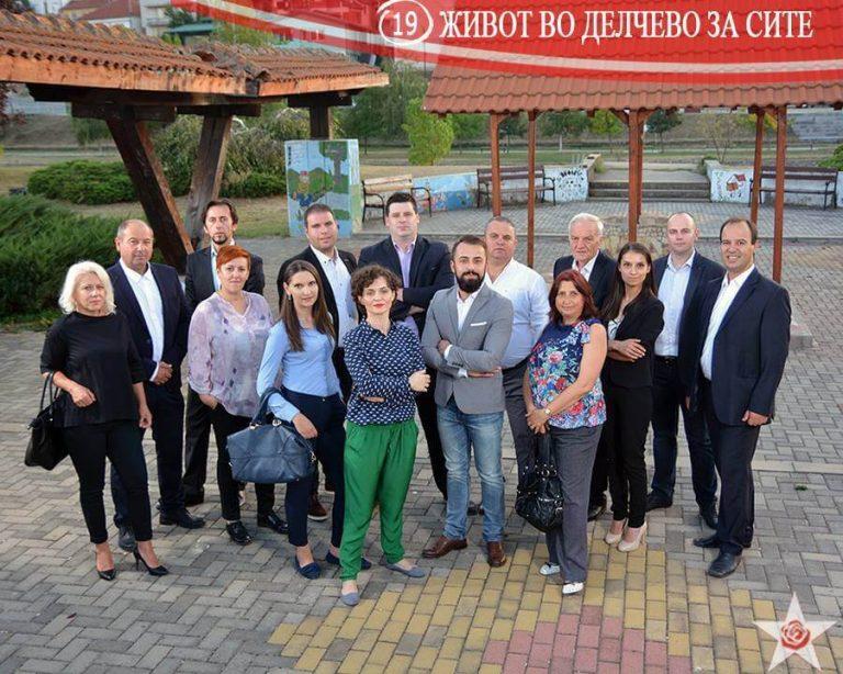 За Живот во Македонија – За Живот во Делчево