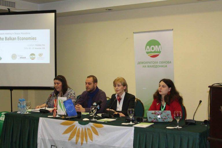 Конференција на балканските зелени партии