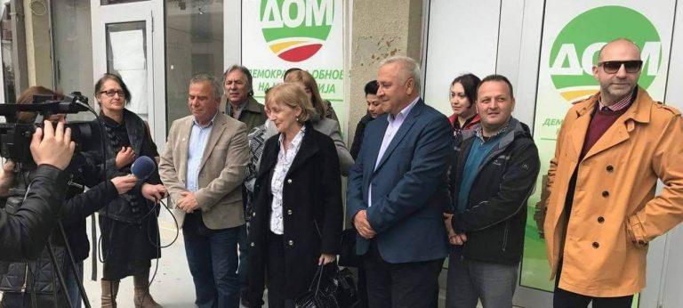 ДОМ во Пробиштип, Кочани и Штип со локални еколошки иницијативи