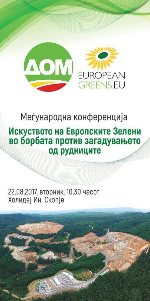 Искуството на Европските зелени во борбата против загадувањето од