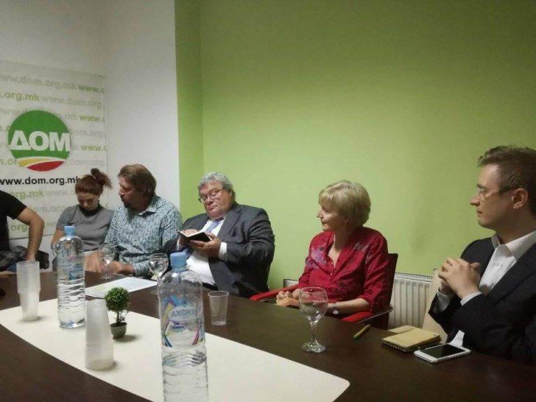 Работен состанок на ДОМ со Европската зелена партија