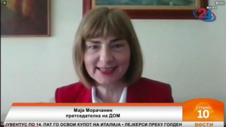 Лидерката на ДОМ Маја Морачанин гостинка во Студио 10 на 24 телевизија