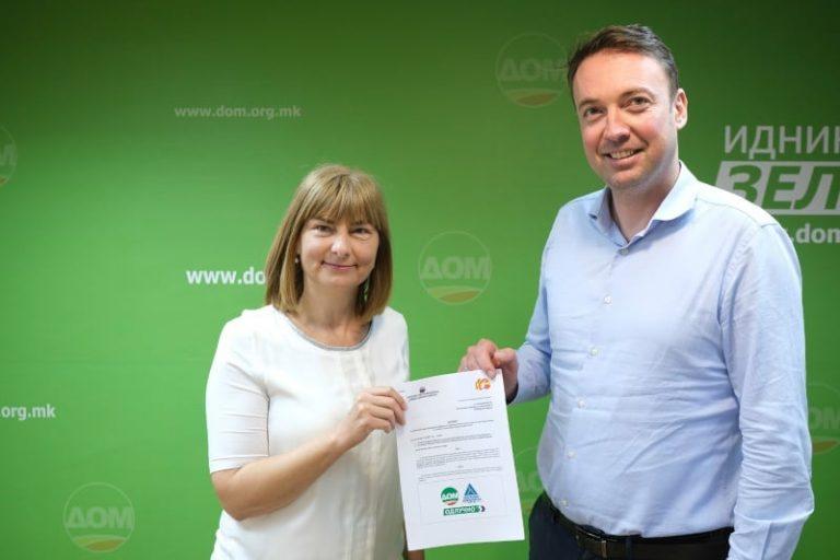 Претседателите на ДОМ и ЛДП, Морачанин и Милевски потпишаа договор за заеднички настап на локалните избори, Движење ОДЛУЧНО ЗА ПРОМЕНИ #Приклучисе. 🟩🟪