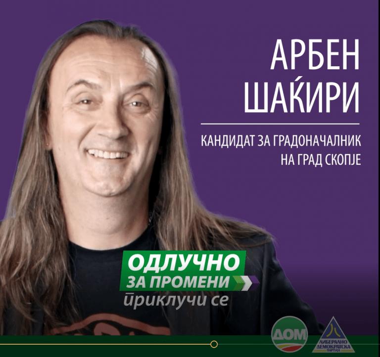 Шакири: Дивеењето на градежната мафија во Скопје под итно мора да престане