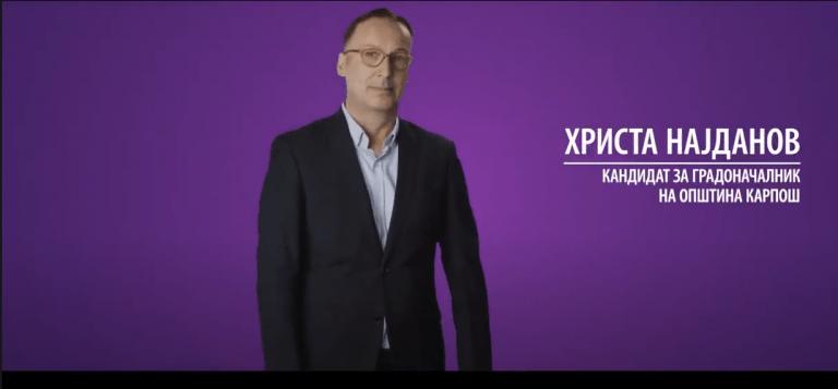 Христа Најданов – кандидат за градоначалник за Карпош