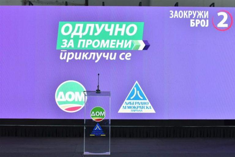 """Движењето """"Одлучно за промени"""": Гласачите сами ќе проценат за кого ќе гласаат во вториот круг"""